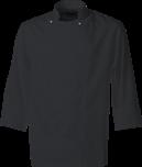 Unisex kokkejakke, Taste (201076100)